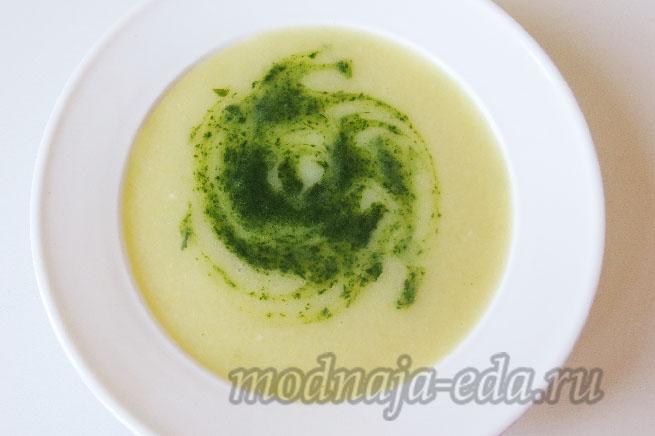 Овощной суп-пюре с салатом руккола