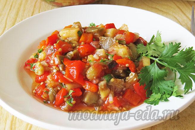 Салат армения фото
