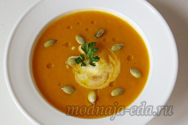 Суп-пюре из тыквы со сметаной