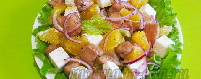 Салат с куриным филе и апельсинами