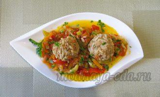 Тефтели в овощном соусе