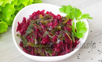 Салат из свёклы с морской капустой
