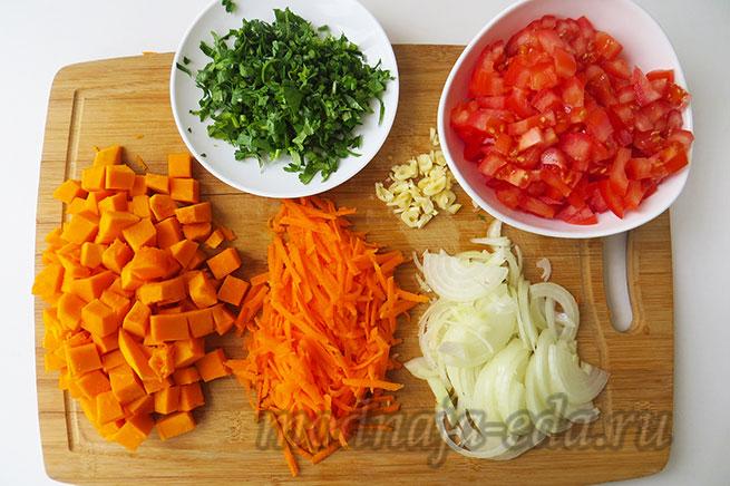 Подготовленные овощи для приготовления икры из тыквы