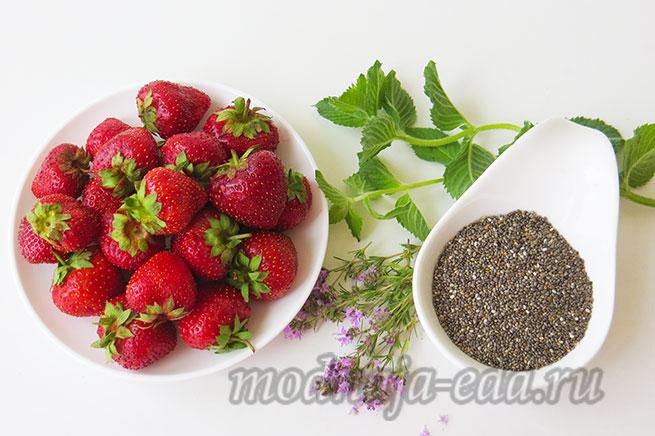 Клубничный джем без сахара, ингредиенты