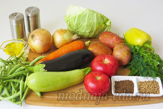 Тушеные овощи. Ингредиенты.