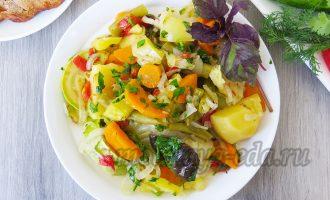 Тушёные овощи с пряностями