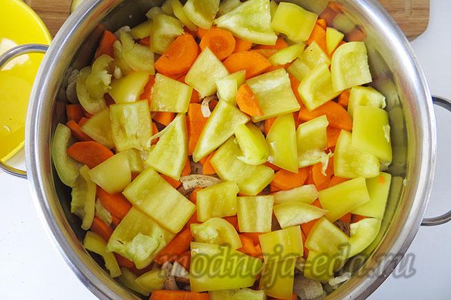Тушеные овощи. Слой перца.