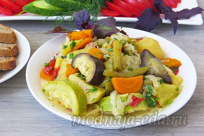 Тушеные овощи готовые.