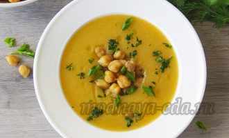 Овощной суп-пюре с нутом и пряностями