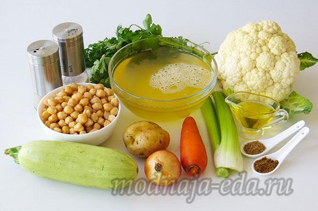 Овощной суп-пюре с нутом. Ингредиенты.