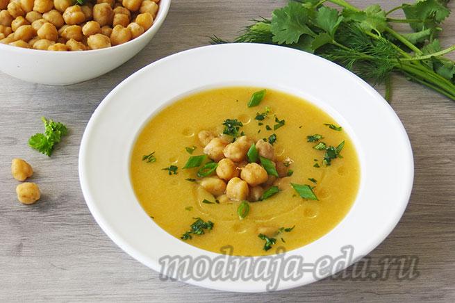 Овощной суп-пюре с нутом.