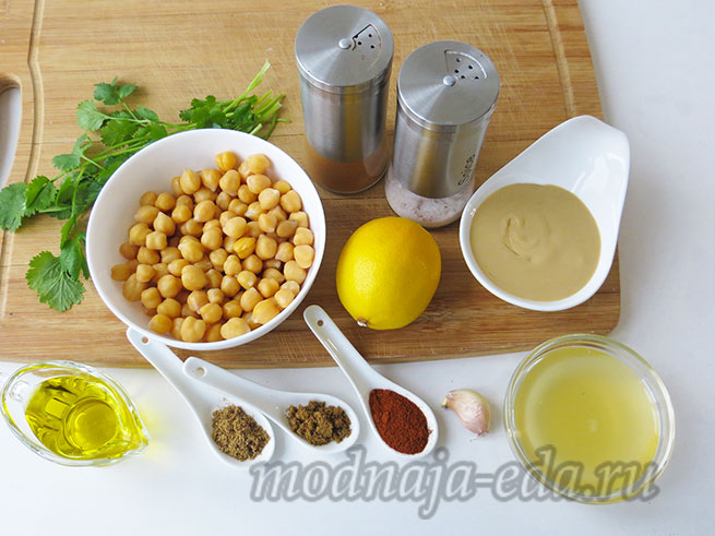 Хумус, ингредиенты