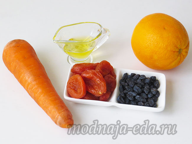 Салат из свежей моркови; ингредиенты