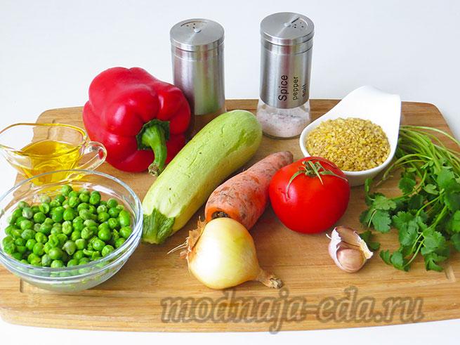 Суп с булгуром и овощами - ингредиенты