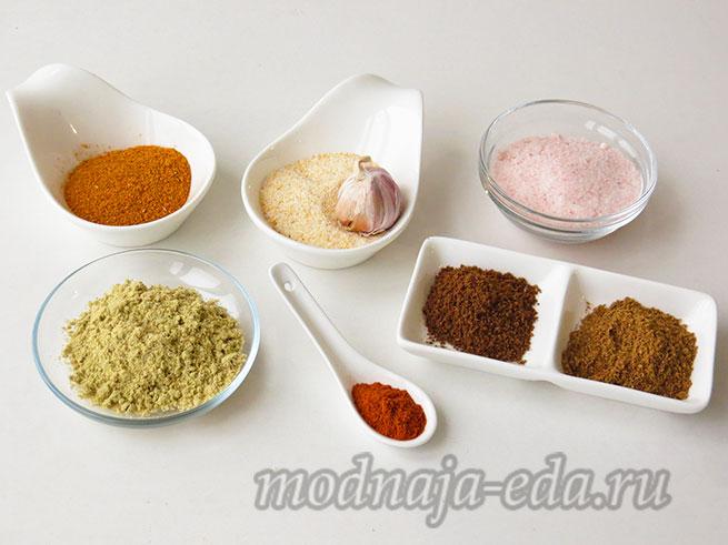 Сванская соль, ингредиенты с молотым шафраном