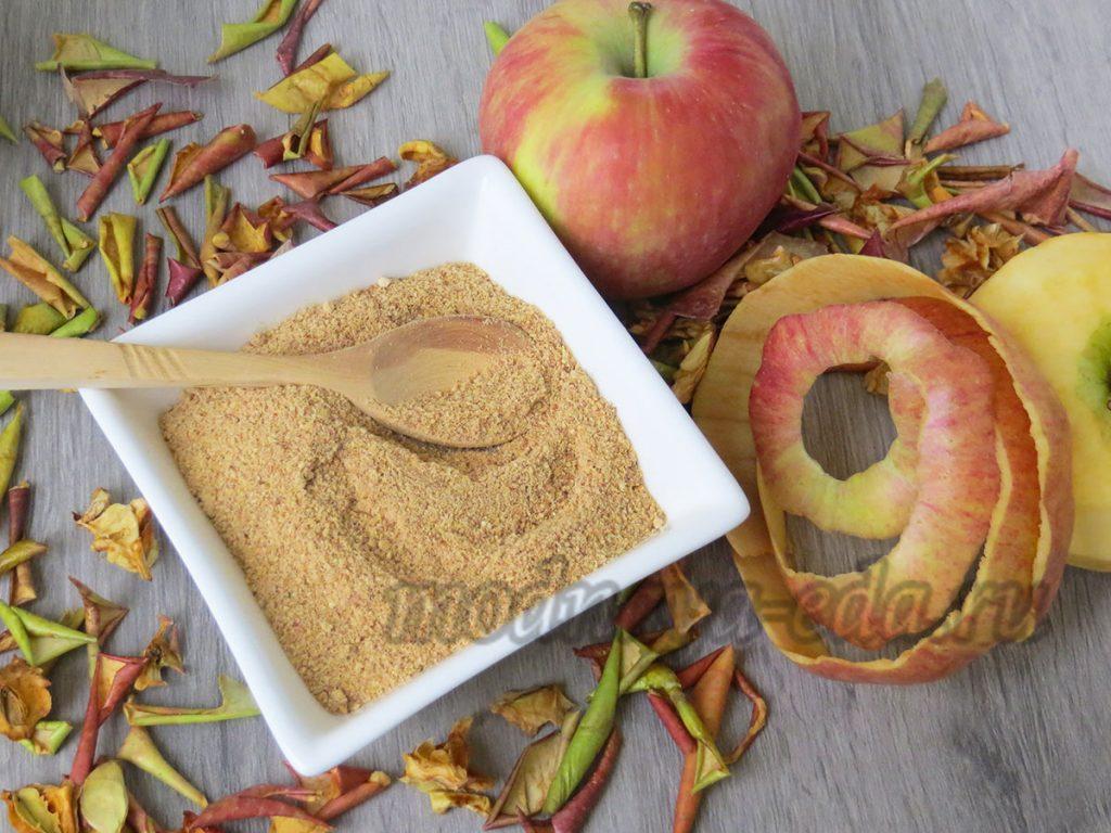 Порошок из сушёной яблочной кожуры
