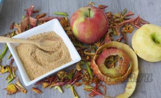 Порошок из яблочной кожуры